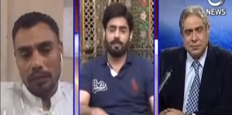Aaj Rana Mubashir Kay Sath (PSL Started) - 20th February 2021