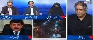 Aaj Rana Mubashir Kay Sath (PTI Confused on Nawaz Sharif ECL) - 11th November 2019