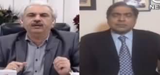 Aaj Rana Mubashir Kay Sath (PTI Governance Issues) - 18th July 2020