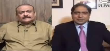 Aaj Rana Mubashir Kay Sath (Qadir Patel Exclusive Interview) - 4th July 2020