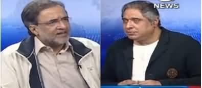 Aaj Rana Mubashir Kay Sath (Qamar Zaman Kaira Exclusive) - 8th November 2019