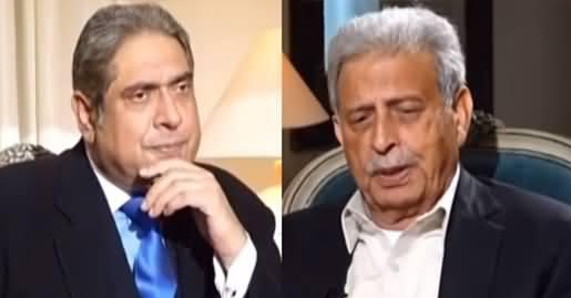 Aaj Rana Mubashir Kay Sath (Rana Tanveer Exclusive Interview) - 29th January 2021