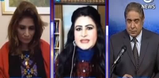 Aaj Rana Mubashir Kay Sath (Senate Election) - 13th February 2021