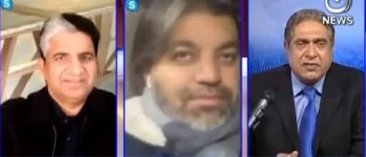 Aaj Rana Mubashir Kay Sath (Senate Elections) - 14th February 2021