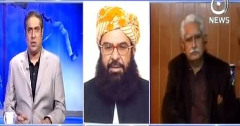 Aaj Rana Mubashir Kay Sath (Senate Ka Chairman Kaun Hoga?) – 6th March 2015