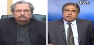 Aaj Rana Mubashir Kay Sath (Shafqat Mehmood Interview) - 15th February 2020