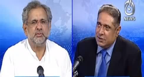 Aaj Rana Mubashir Kay Sath (Shahid Khaqan Abbasi Exclusive Interview ) - 1st May 2021