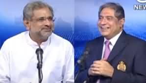 Aaj Rana Mubashir Kay Sath (Shahid Khaqan Abbasi Interview) - 11th July 2020