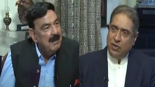 Aaj Rana Mubashir Kay Sath (Sheikh Rasheed Exclusive) - 14th May 2021