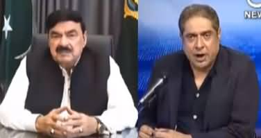 Aaj Rana Mubashir Kay Sath (Sheikh Rasheed Exclusive Interview) - 25th September 2020