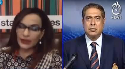 Aaj Rana Mubashir Kay Sath (Sherry Rehman Interview) - 26th September 2020