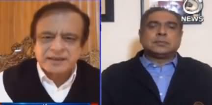 Aaj Rana Mubashir Kay Sath (Shibli Faraz Exclusive) - 8th November 2020