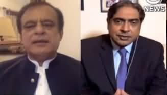 Aaj Rana Mubashir Kay Sath (Shibli Faraz Exclusive Interview) - 12th July 2020