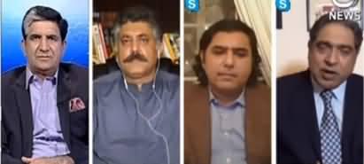 Aaj Rana Mubashir Kay Sath (Siasi Mahaz Arai) - 26th June 2020