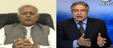 Aaj Rana Mubashir Kay Sath (Social Distancing Is Necessary) - 20th March 2020