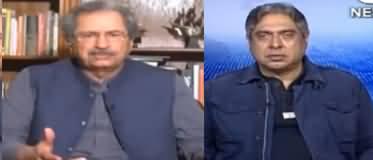 Aaj Rana Mubashir Kay Sath (Special Talk with Shafqat Mehmood) - 6th October 2019