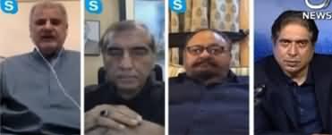 Aaj Rana Mubashir Kay Sath (Tax System And Industries) - 23rd May 2020