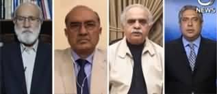 Aaj Rana Mubashir Kay Sath (US Departure From Afghanistan) - 28th February 2020