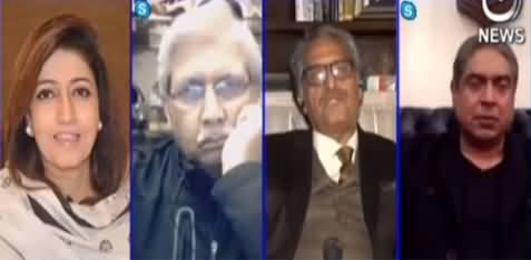 Aaj Rana Mubashir Kay Sath (US Iran Relations) - 22nd January 2021