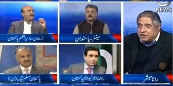 Aaj Rana Mubashir Kay Sath (What After Nawaz Departure) - 17th November 2019