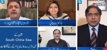 Aaj Rana Mubashir Kay Sath (What India Wants?) - 20th June 2020