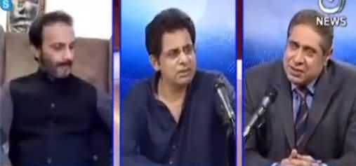 Aaj Rana Mubashir Kay Sath (What Is PMLN's Narrative) - 30th July 2021
