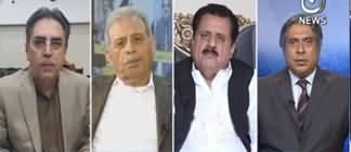 Aaj Rana Mubashir Kay Sath (What MQM Wants) - 12th January 2020