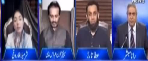 Aaj Rana Mubashir Kay Sath (When Will Nawaz Sharif Come Back?) - 26th June 2021