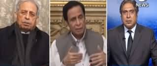 Aaj Rana Mubashir Kay Sath (Why Allies Unhappy with Govt) - 24th January 2020