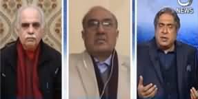 Aaj Rana Mubashir Kay Sath (World Silent on Kashmir) - 4th January 2020