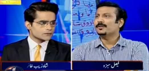 Aaj Shahzaib Khanzada kay Saath (Faisal Sabzwari) - 7th October 2016