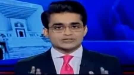 Aaj Shahzaib Khanzada Kay Sath (2018 Election) - 20th December 2017