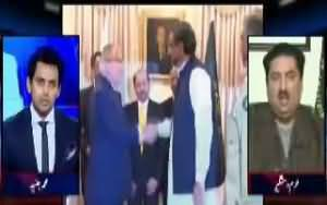Aaj Shahzaib Khanzada Kay Sath (Trump Ko Jawab) – 2nd January 2018