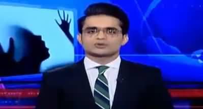 Aaj Shahzaib Khanzada Kay Sath (7 Sala Bachi Ka Qatal) – 10th January 2018