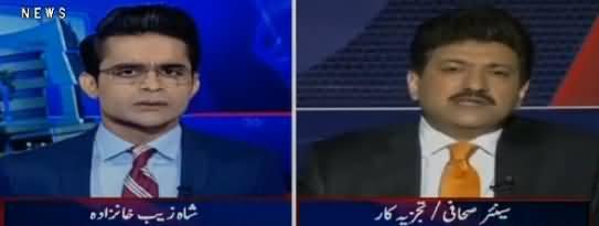 Aaj Shahzaib Khanzada Kay Sath (Adlia Mukhalif Bayanat) – 16th April 2018