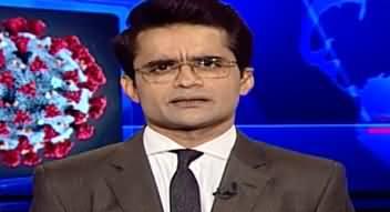 Aaj Shahzaib Khanzada Kay Sath (Allegations on Doctors) - 23rd April 2020