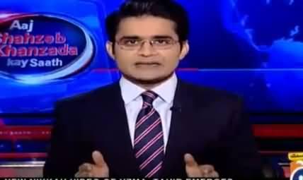 Aaj Shahzaib Khanzada Kay Sath (Axact Fake Degree Case in America) - 8th May 2017
