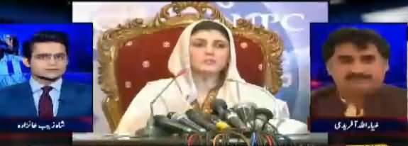 Aaj Shahzaib Khanzada Kay Sath (Ayesha Gulalai's Allegations) - 1st August 2017