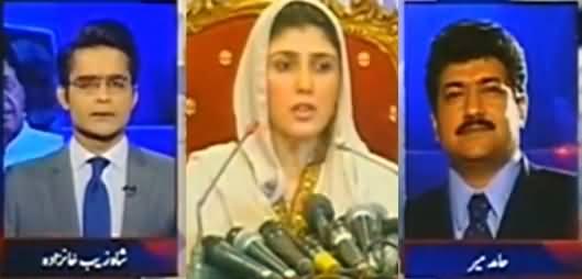 Aaj Shahzaib Khanzada Kay Sath (Ayesha Gulalai's Allegations) - 3rd August 2017