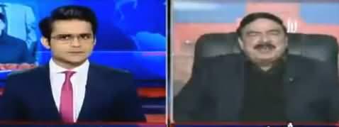 Aaj Shahzaib Khanzada Kay Sath (Badalti Siasat) - 14th December 2017