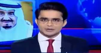 Aaj Shahzaib Khanzada Kay Sath (Benazir Murder, Shahbaz Sharif in Saudia) – 27th December 2017