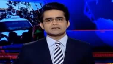 Aaj Shahzaib Khanzada Kay Sath (Benazir Qatal Case) - 31st August 2017