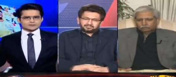 Aaj Shahzaib Khanzada Kay Sath (Big Terrorism) Part-2 - 16th February 2017
