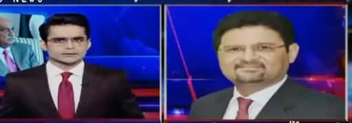 Aaj Shahzaib Khanzada Kay Sath (Can Govt Present Budget) – 12th April 2018