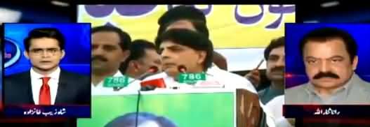 Aaj Shahzaib Khanzada Kay Sath (Ch. Nisar Election) – 25th June 2018