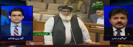 Aaj Shahzaib Khanzada Kay Sath (Chairman Senate) – 14th March 2018