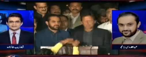 Aaj Shahzaib Khanzada Kay Sath (Chairman Senate) – 9th March 2018