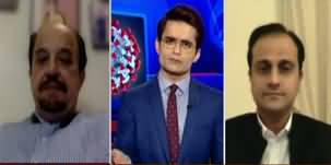 Aaj Shahzaib Khanzada Kay Sath (Corona Per Siasat) - 29th April 2020