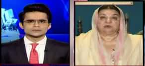 Aaj Shahzaib Khanzada Kay Sath (Corona Test in Punjab) - 28th April 2020
