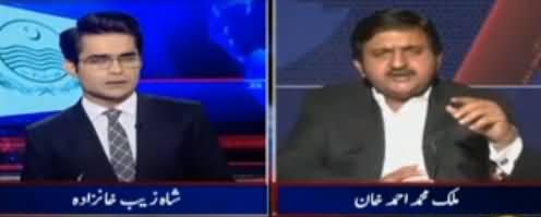 Aaj Shahzaib Khanzada Kay Sath (Corruption in Multan Metro) - 29th August 2017